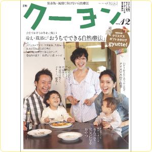 和田明日香と平野レミ