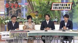吉川美代子 TBS