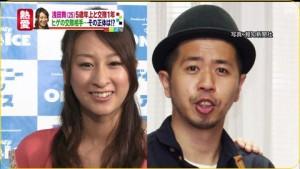浅田舞 結婚