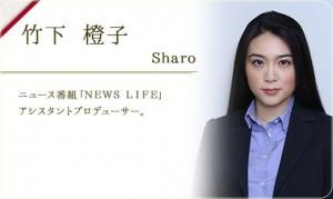 Sharo ○○妻