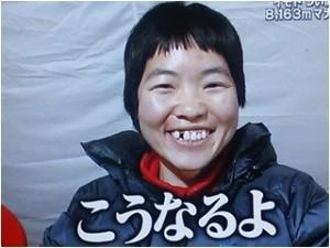 イモトアヤコ 髪型