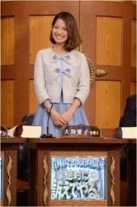 大渕愛子 行列