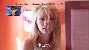 Ami すっぴん