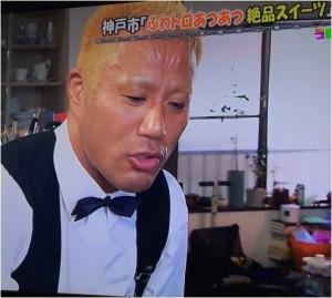 本間朋晃 めちゃイケ