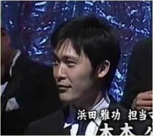 内田恭子 木本