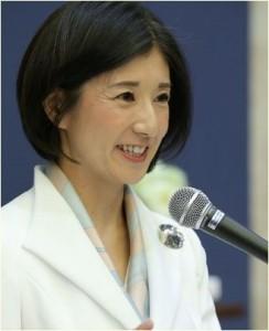 大塚久美子 独身