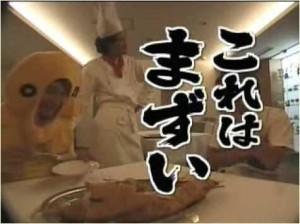 大泉洋 料理