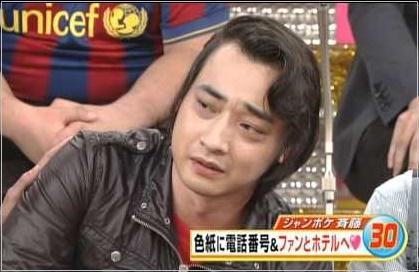ロンハー ジャンポケ斎藤  ハニートラップ