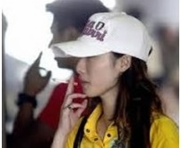 皆藤愛子 タバコ