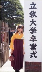 堀田茜 大学