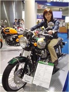 中田有紀 バイク