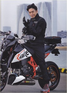 伊勢谷友介 バイク
