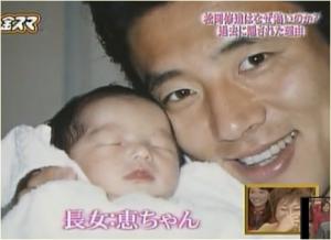 松岡修造 子供