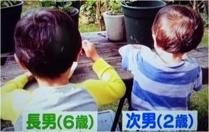 板谷由夏 子供