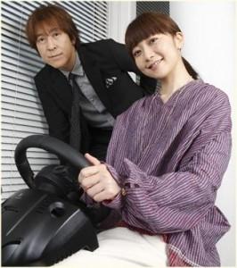伊藤一郎 結婚