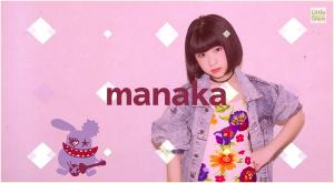 manaka 画像