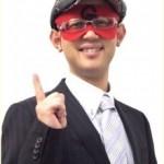 ゲッターズ飯田 画像