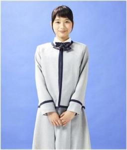 芳根京子 かわいい
