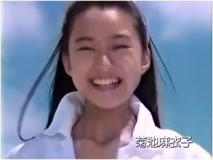 菊地麻衣子 画像