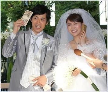 東貴博 嫁