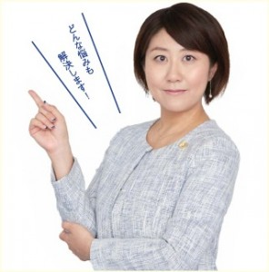 堀井亜生 wiki