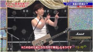 後藤輝基 ギター