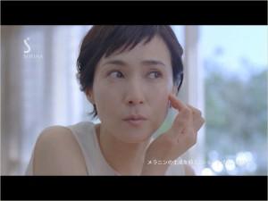 安田成美 美白