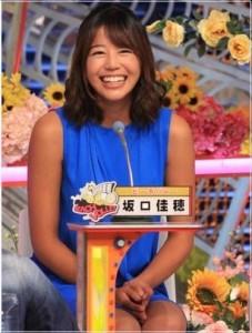 坂口佳穂 wiki