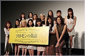 石井杏奈 E-girls
