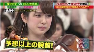 弘中綾香 バイオリン