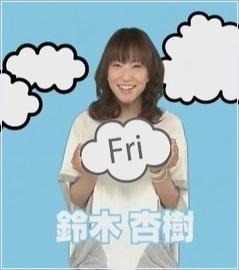 鈴木杏樹 ZIP