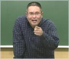 村瀬哲史 大学