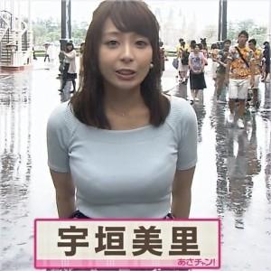 宇垣美里 カップ