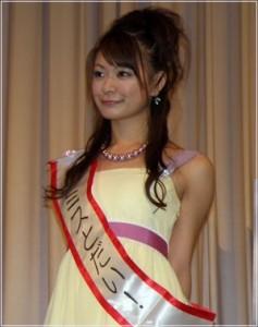 八田亜矢子の画像 p1_25