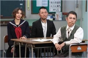 鈴木紗理奈 離婚
