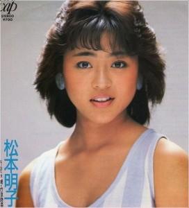 松本明子の画像 p1_24