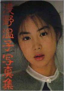 浅野温子 若い頃