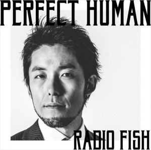 percect human CD