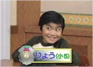 加藤諒 子役時代