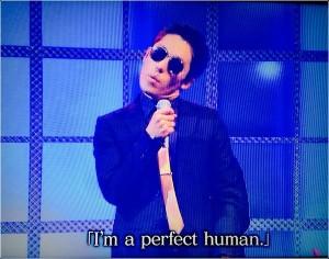 オリラジ perfect human