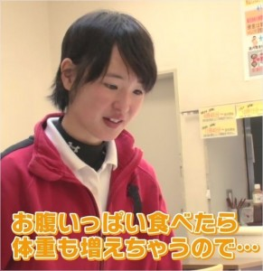 藤田菜七子 体重