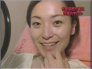 大江麻理子 すっぴん画像