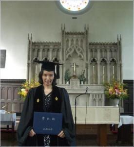 山岡三子 大学