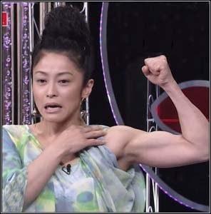 濱田マリ 筋肉画像