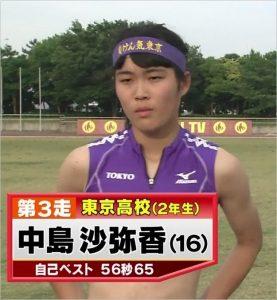 体育会TV 東京高校 陸上部 メンバー