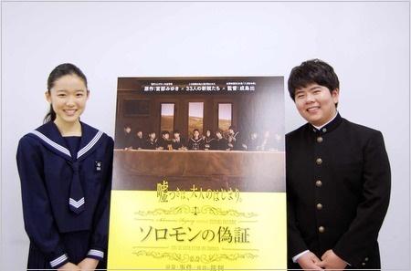 前田航基の画像 p1_9