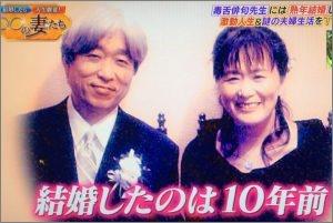俳句 夏井 先生 年齢