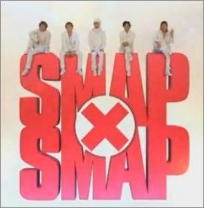 SMAP×SMAP 後番組