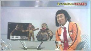 笑ってはいけない 浜田 そっくり 怪獣