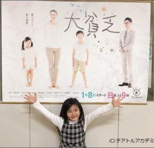 野澤しおり 子役 画像